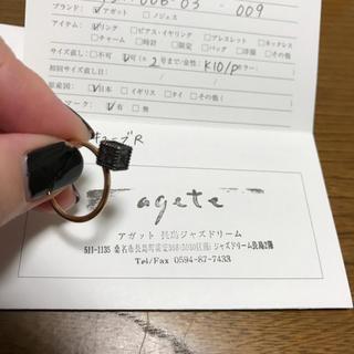 アガット(agete)のagate サイコロ リング ブラック ダイヤ ゴールド(リング(指輪))