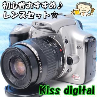 Canon - うれしいレンズ付き♥届いてすぐ撮影OK♥キャノン Kiss Digital