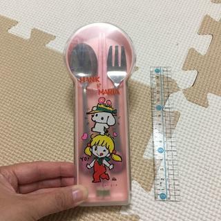 昭和レトロ 子供用フォーク&スプーン(カトラリー/箸)