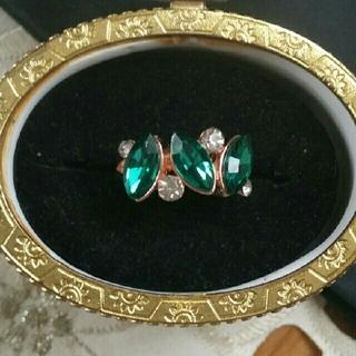 ◆12◆エメラルドグリーンカラーのゴールドリング(リング(指輪))