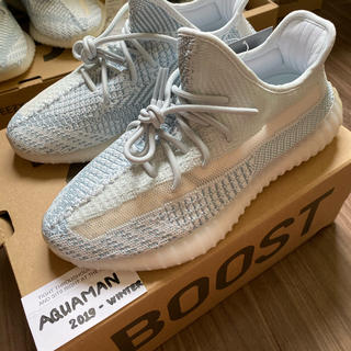 adidas - YEEZY BOOST 350v2 CLOUD WHITE