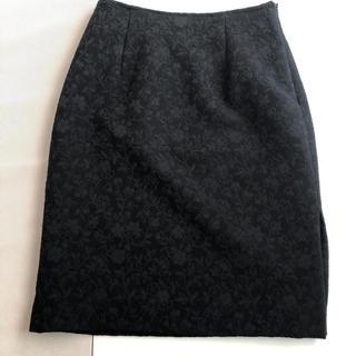 ミッシェルクラン(MICHEL KLEIN)のレディース  スカート  MICHEL KLEIN(ひざ丈スカート)