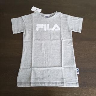 フィラ(FILA)の【新品】FILA 半袖ロゴワンピース 90 灰(ワンピース)