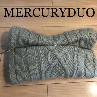 マーキュリーデュオ(MERCURYDUO)のMERCURY DUO ニットクラッチバッグ(クラッチバッグ)