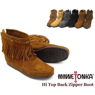 ミネトンカ(Minnetonka)のミネトンカ ハイトップ バックジッパー スエードブーツ ブラウン292(ブーツ)