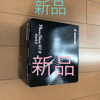 Canon - Canon デジタルカメラ Power Shot G1 X Mark II