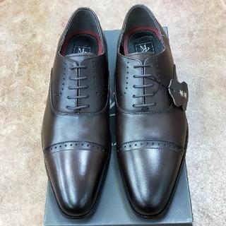 マドラス(madras)の144) 24.5cm:新品マドラス紳士靴4101&4061(ドレス/ビジネス)
