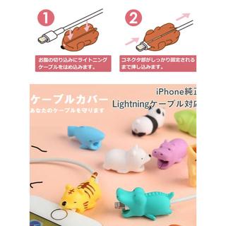 ケーブルカバー(バッテリー/充電器)