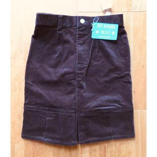 コーデュロイ スカート 茶色 SSサイズ(ひざ丈スカート)