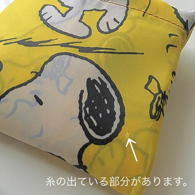 SNOOPY(スヌーピー)の★エコバッグ スヌーピー★キイロ レディースのバッグ(エコバッグ)の商品写真