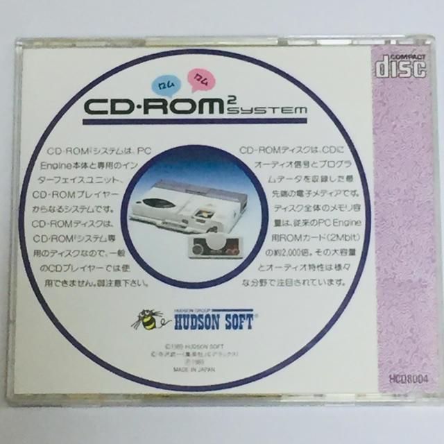 NEC(エヌイーシー)のPC-Engine コブラ 黒竜王の伝説 エンタメ/ホビーのゲームソフト/ゲーム機本体(家庭用ゲームソフト)の商品写真