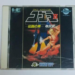 エヌイーシー(NEC)のPC-Engine コブラII -伝説の男-(家庭用ゲームソフト)