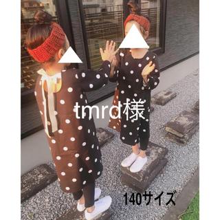 tmrd様10/28(ワンピース)