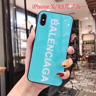 バレンシアガ(Balenciaga)の強化ガラスiPhoneX/XS用ブルー即日発送可能(iPhoneケース)