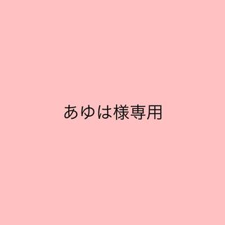 ピンクラテ(PINK-latte)のピンクラテ リボンつり付きスカート(スカート)