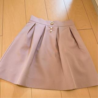 evelyn - evelyn ビジュー付き スカート ピンク