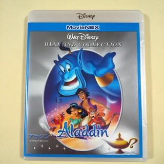 Disney - 新品未再生 アラジン Blu-ray ブルーレイ 純正ケースつき  ブルーレイ