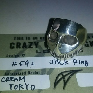 CRAZY PIG - クレイジーピッグ ジャック リング 16号 ギャランティ付き