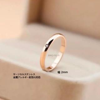 一粒ダイヤリング ステンレスリング ステンレス指輪 ピンキーリング(リング(指輪))