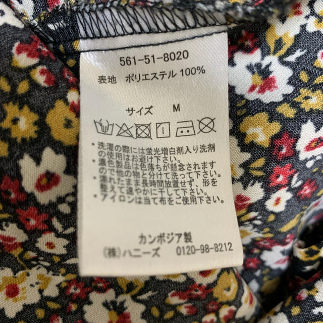 HONEYS(ハニーズ)の⚠︎最終価格⚠︎花柄ワンピース&ガウン レディースのワンピース(ロングワンピース/マキシワンピース)の商品写真