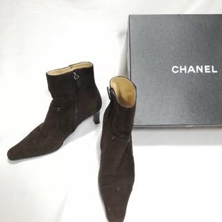 シャネル(CHANEL)のCHANEL シャネル スウェードブーツ(ブーツ)