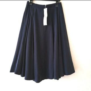 オペークドットクリップ(OPAQUE.CLIP)の新品 膝丈ボリュームフレアスカート  ネイビー 秋冬(ひざ丈スカート)