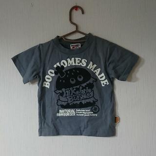 ブーフーウー(BOOFOOWOO)の新品 タグ付き ブーフーウー(Tシャツ/カットソー)