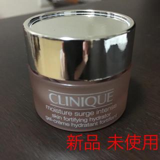 CLINIQUE - クリニーク モイスチャー ジェルクリーム