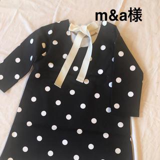 m&a様10/28(ワンピース)