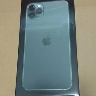 au - 【国内正規品】iPhone 11 pro max 512GB