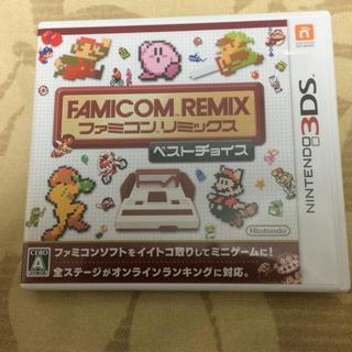 ニンテンドー3DS - ファミコン リミックス ベストチョイス