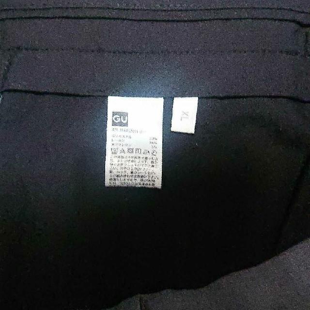 GU(ジーユー)のGU テーパードトラウザーCL ワイドパンツ メンズのパンツ(スラックス)の商品写真
