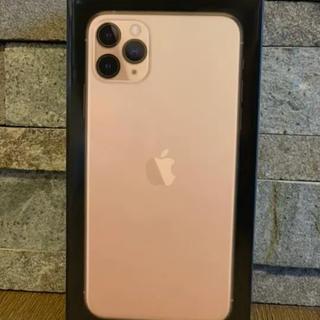 値下限定一台!iPhone11ProMax256GBゴールドGoldSIMフリー