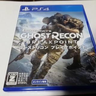 PlayStation4 - ゴーストリコンブレイクポイント 美品