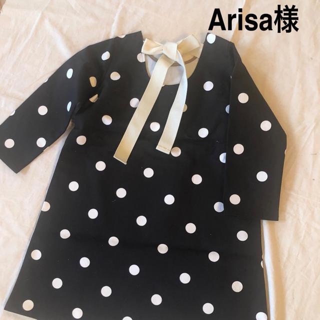 Arisa様10/28 キッズ/ベビー/マタニティのキッズ服女の子用(90cm~)(ワンピース)の商品写真