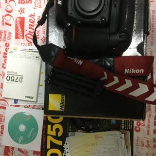 Nikon - Nikon D750 ボディ バッテリーグリップ付き