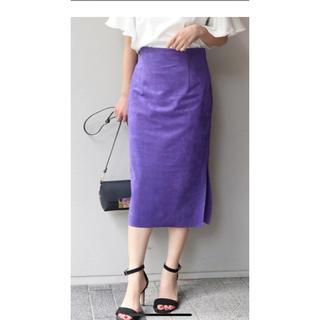 Noble - Noble フェイクスウェード スカート