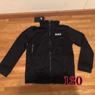 NIKE - ナイキ セットアップ ジャージ☆新品☆130