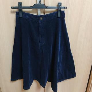 ダズリン(dazzlin)のフレアスカート(ひざ丈スカート)