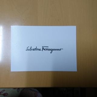 サルヴァトーレフェラガモ(Salvatore Ferragamo)のフェラガモ ファミリーセール招待状(ショッピング)