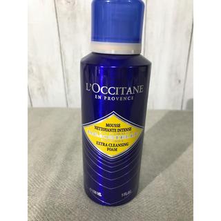 L'OCCITANE - ロクシタン クレンジングフォーム 洗顔