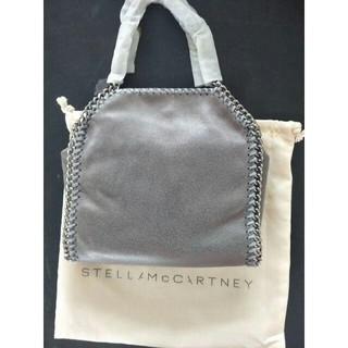 ステラマッカートニー(Stella McCartney)のStella McCartneyファラベラ ショルダーバッグ タイニーグレー(ショルダーバッグ)