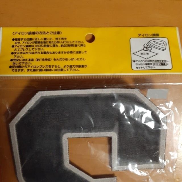阪神タイガース(ハンシンタイガース)の阪神タイガース☆背番号ワッペン スポーツ/アウトドアの野球(応援グッズ)の商品写真