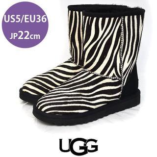 アグ(UGG)のほぼ新品❤️アグ ゼブラ ムートンブーツ US5/EU36(JP22cm)(ブーツ)