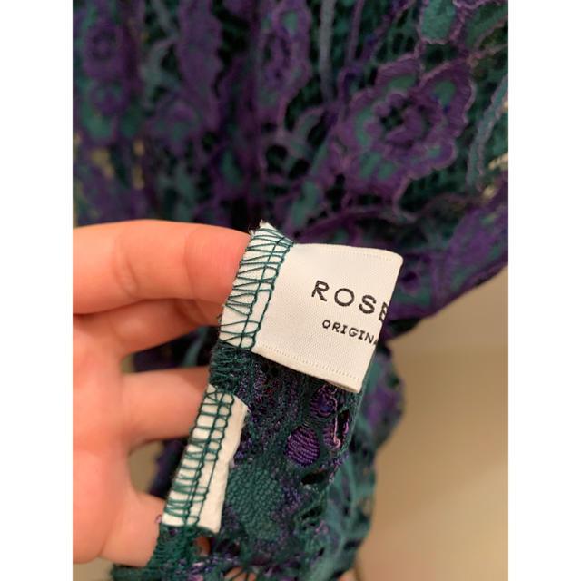 ROSE BUD(ローズバッド)の【maruco様専用】ROSE BUD カラーレースワンピース レディースのワンピース(ロングワンピース/マキシワンピース)の商品写真