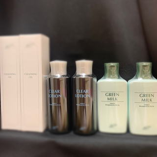 クロロフィル クレンジング  オイル 洗顔 化粧水