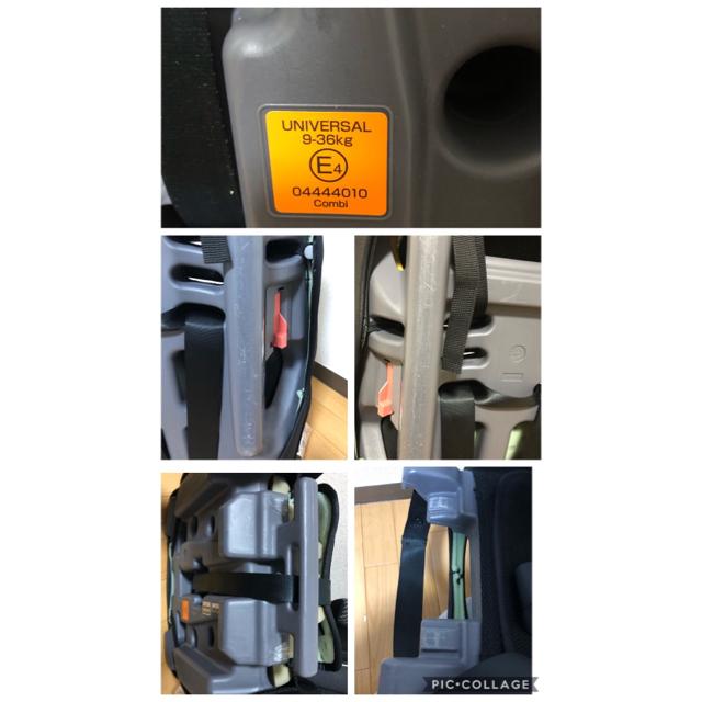 combi(コンビ)のジョイトリップ  エッグショック   GC キッズ/ベビー/マタニティの外出/移動用品(自動車用チャイルドシート本体)の商品写真