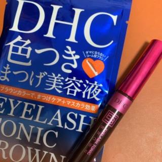 ディーエイチシー(DHC)の色つきまつげ美容液(まつ毛美容液)