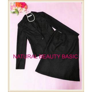N.Natural beauty basic - 【ナチュラルビューティーベーシック】スカートスーツ☆ストライプ