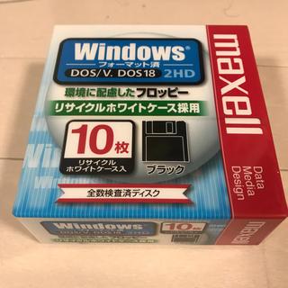 マクセル(maxell)のフロッピーディスク50枚(PC周辺機器)